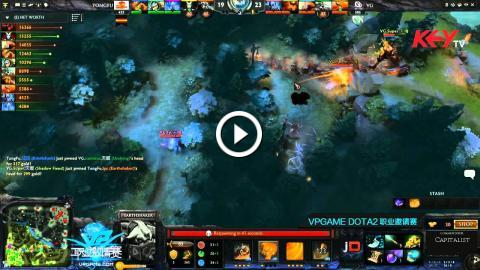 TongFu vs VG Game 2 - VPGame Pro League Play-off