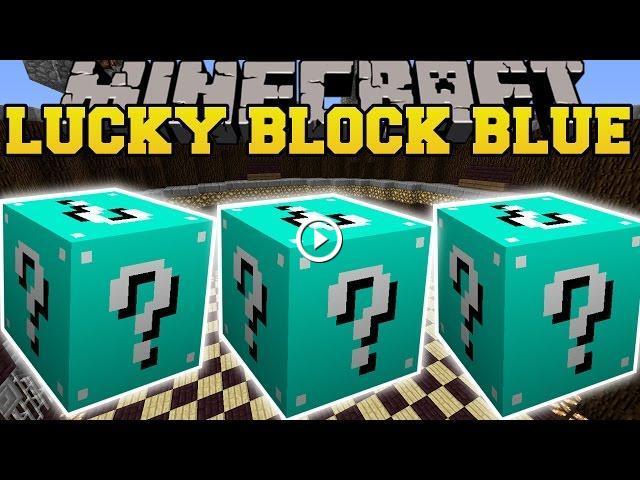 скачать моды на майнкрафт 1.7.2 на lucky block blue #10