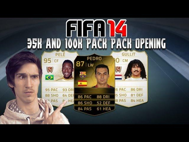 Fifa 14 | BOXING DAY PACK OPENING! | 35k + 100k PACKS! 86+ INFORM!!!!