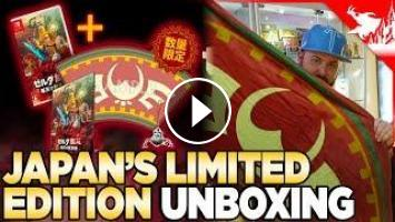 Japan S Limited Edition Hyrule Warriors Age Of Calamity Treasure Box Unboxing