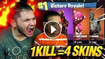 1 Kill 4 Free Skins For My 9 Year Old Little Brother 9 Year Old
