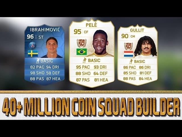 EXPENSIVE 40+ MILLION COIN SQUAD BUILDER!! Ft. PELE GULLIT TOTY IBRA!! | FIFA 14 (FUT 14)